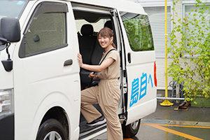 島根自動車学校 送迎バス